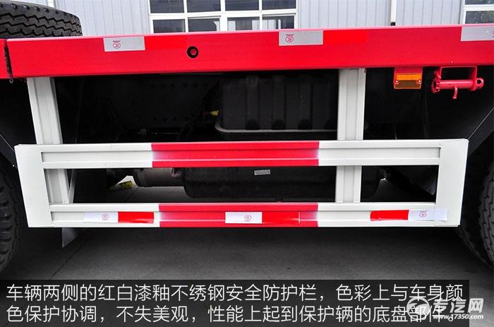 车辆两侧的红白漆釉不绣钢安全防护栏