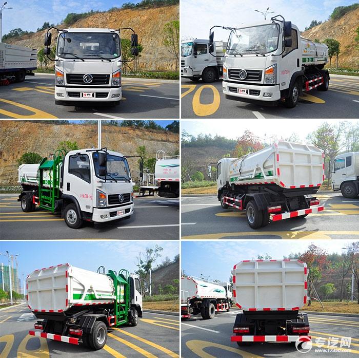 东风嘉运国五自装卸式垃圾车方位图