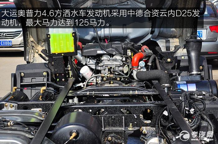 大运奥普力4.6方洒水车发动机