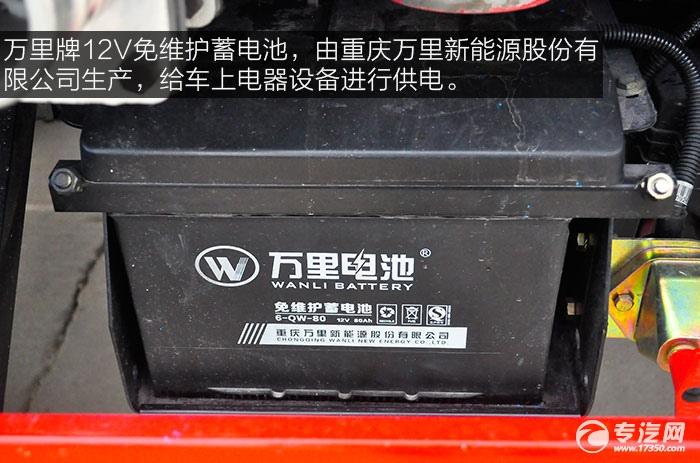大运奥普力4.6方洒水车蓄电池