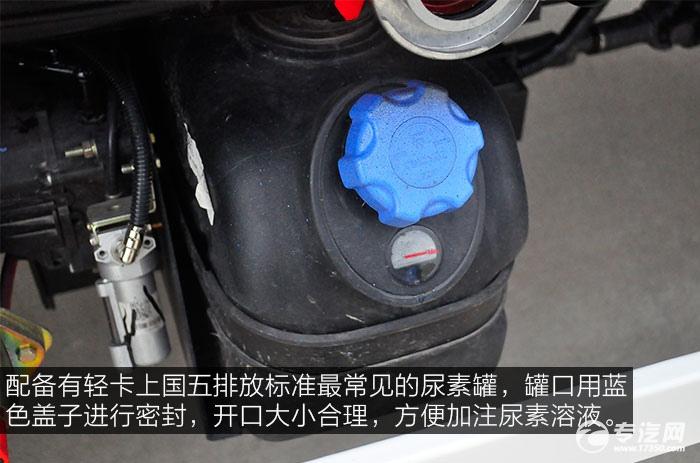 大运奥普力4.6方洒水车尿素罐