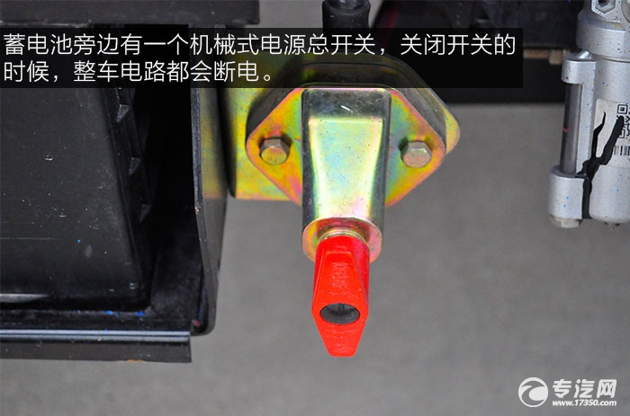 大运奥普力4.6方洒水车电源总开关