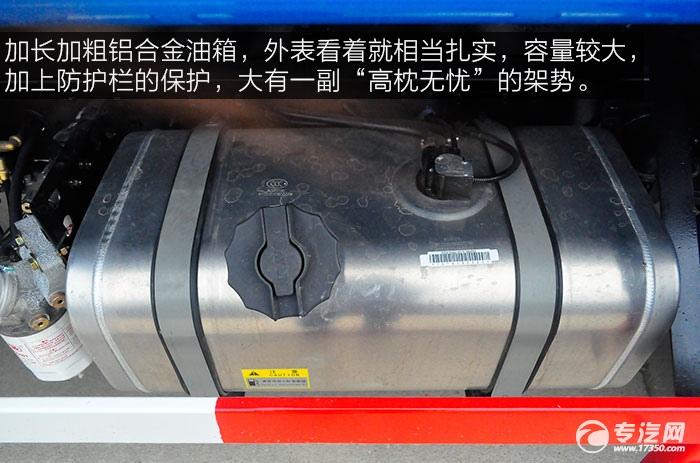 大运奥普力4.6方洒水车铝合金油箱