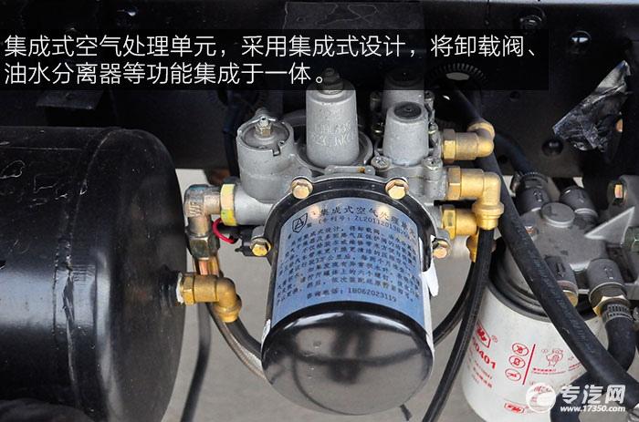 大运奥普力4.6方洒水车空气处理单元