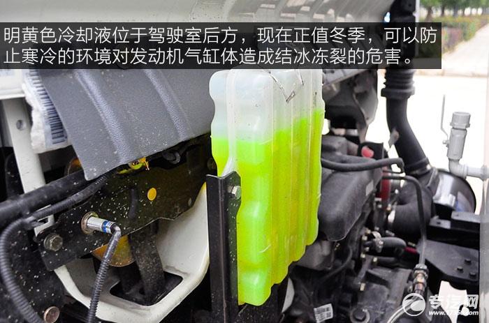大运奥普力4.6方洒水车冷却液