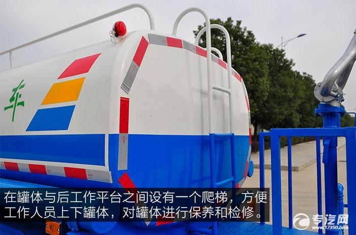 大运奥普力4.6方洒水车爬梯