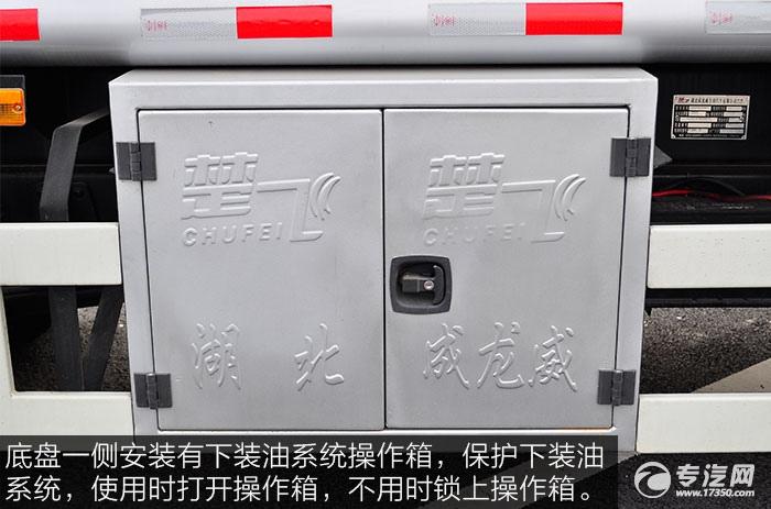 江淮帅铃2运油车下装油系统