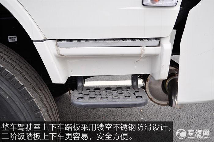 东风特商小三轴油罐车驾驶室上下车踏板