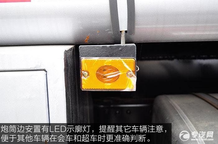 东风特商小三轴油罐车led示廓灯