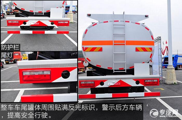 东风特商小三轴油罐车反光标识、防护栏