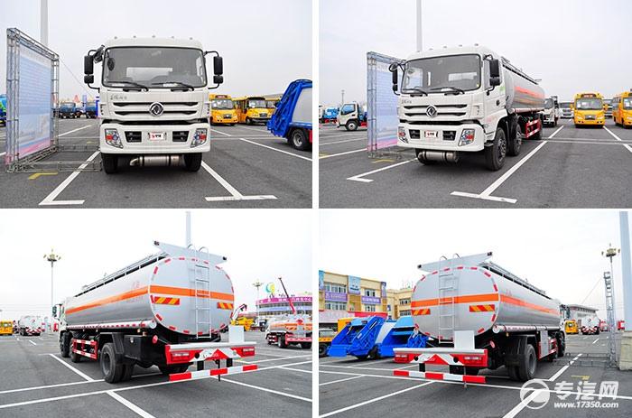 东风特商小三轴油罐车方位展示
