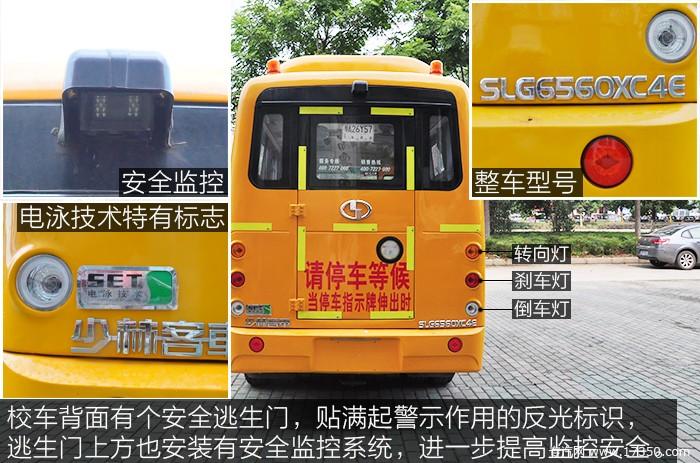 少林19座幼儿园校车安全逃生门、指示灯、摄像头
