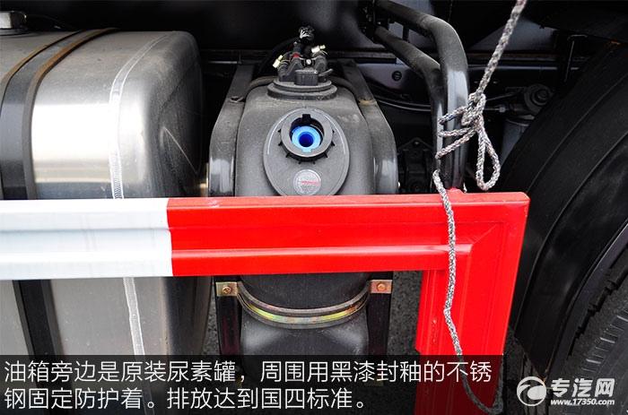 东风特商小三轴油罐车尿素罐
