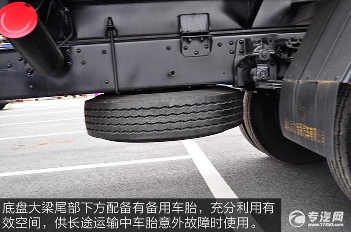 东风特商小三轴油罐车备用车胎