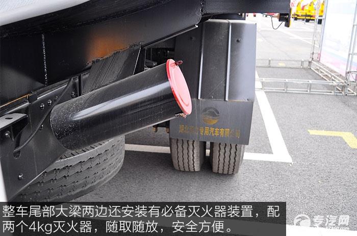 东风特商小三轴油罐车灭火器装置