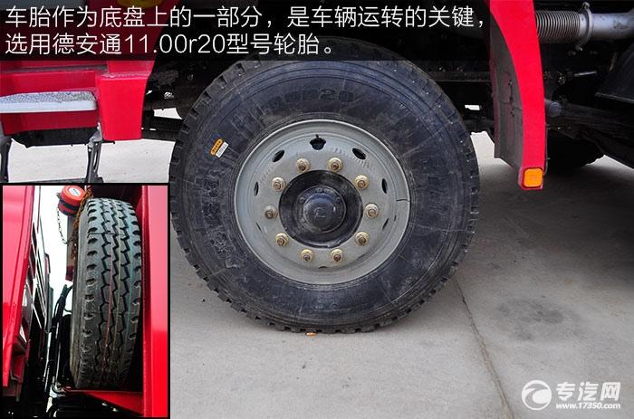 运输无忧 陕汽德龙新M3000前四后八336马力自卸车车胎