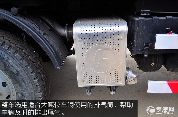 运输无忧 陕汽德龙新M3000前四后八336马力自卸车排气筒
