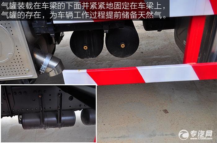 运输无忧 陕汽德龙新M3000前四后八336马力自卸车气罐