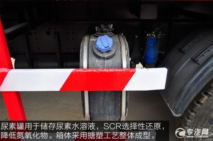 运输无忧 陕汽德龙新M3000前四后八336马力自卸车尿素罐