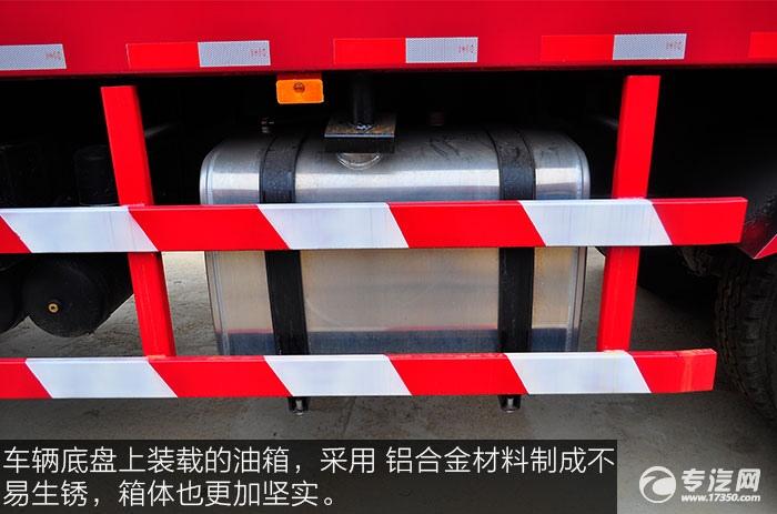 运输无忧 陕汽德龙新M3000前四后八336马力自卸车油箱