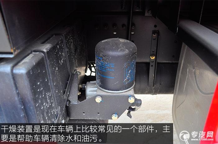 运输无忧 陕汽德龙新M3000前四后八336马力自卸车干燥装置