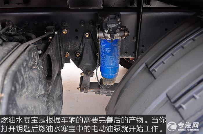 运输无忧 陕汽德龙新M3000前四后八336马力自卸车燃油水赛宝
