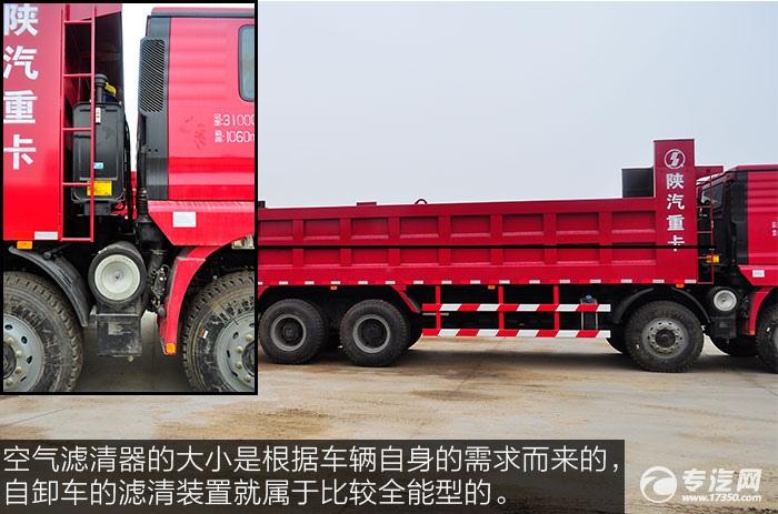 运输无忧 陕汽德龙新M3000前四后八336马力自卸车空气滤清器