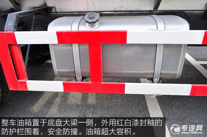 华菱汉马小三轴油罐车油箱