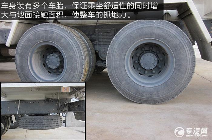 东风天龙散装饲料运输车轮胎