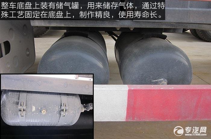 东风天龙散装饲料运输车气罐