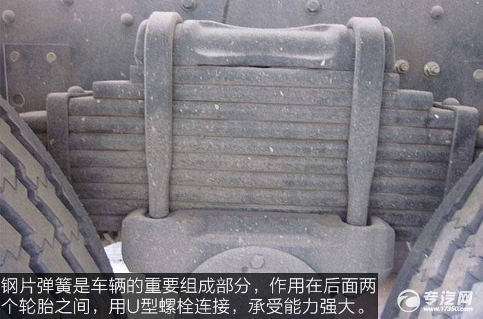 东风天龙散装饲料运输车弹簧钢片