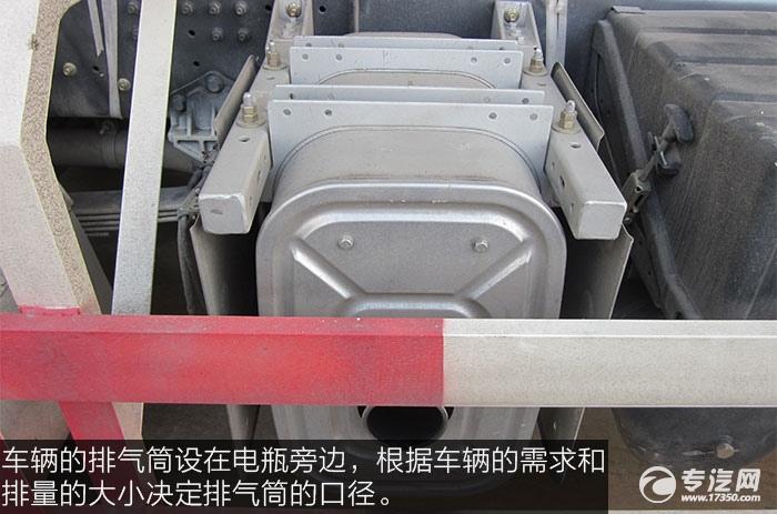 东风天龙散装饲料运输车排气筒