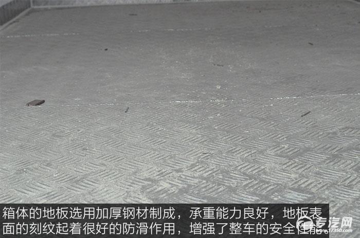 福田宝瑞KQ1厢式运输车地板