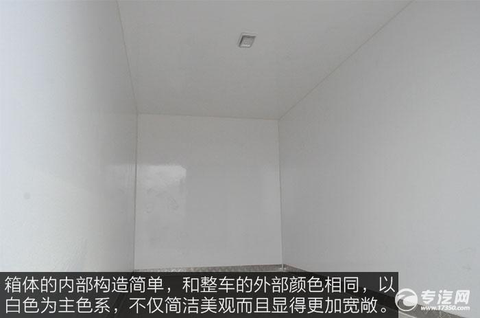 福田宝瑞KQ1厢式运输车箱内