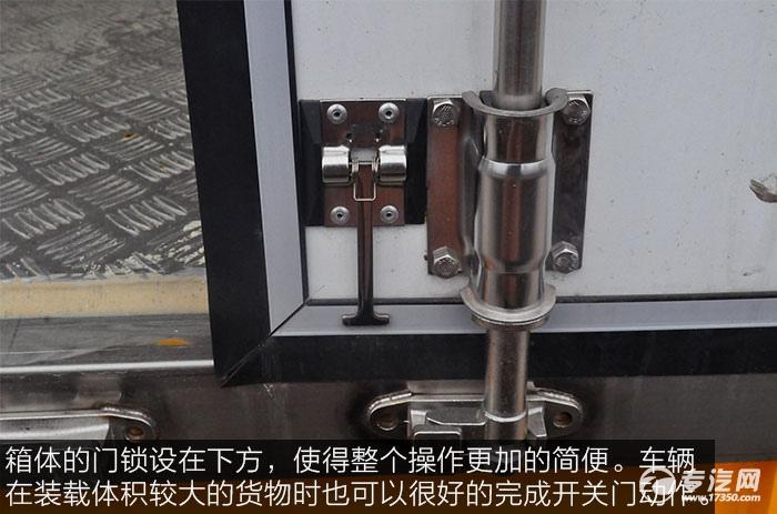 福田宝瑞KQ1厢式运输车门锁