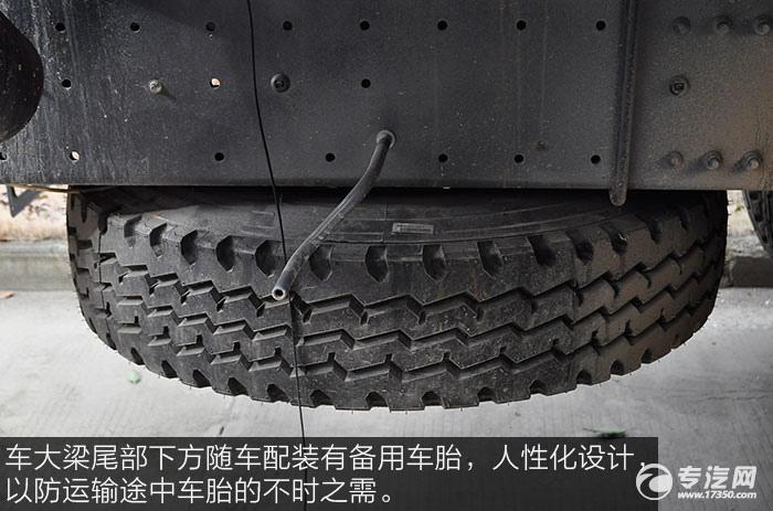 重汽斯太尔后双桥16.9方运油车备用车胎
