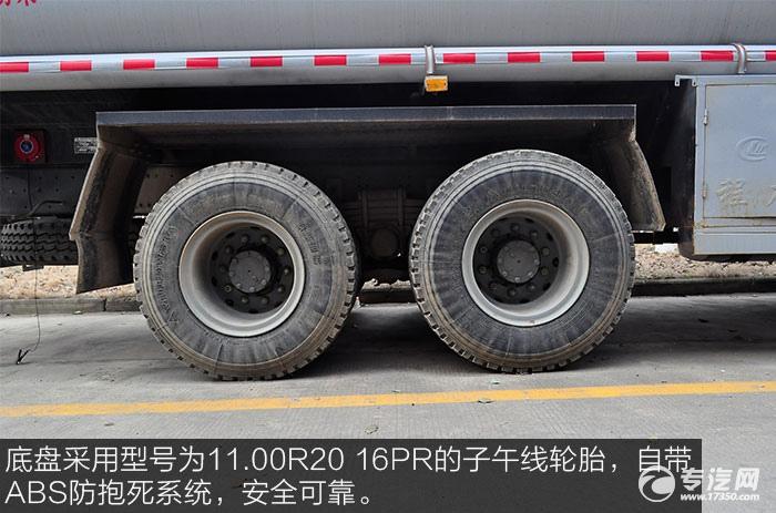 重汽斯太尔后双桥16.9方运油车钢丝胎