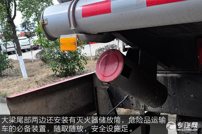 重汽斯太尔后双桥16.9方运油车灭火器储放筒