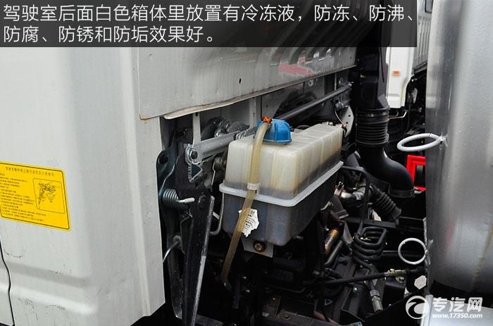 重汽豪沃5.2方加油车冷冻液