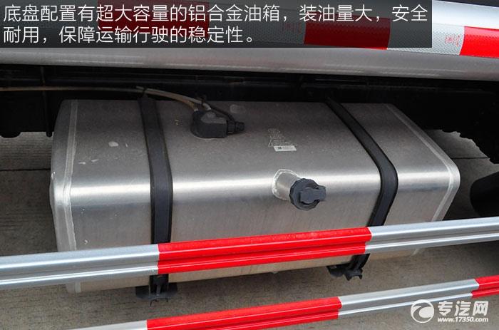 重汽豪沃5.2方加油车油箱