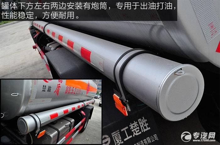 重汽豪沃5.2方加油车炮筒