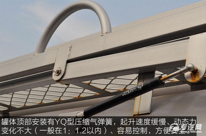重汽豪沃5.2方加油车压缩气弹簧