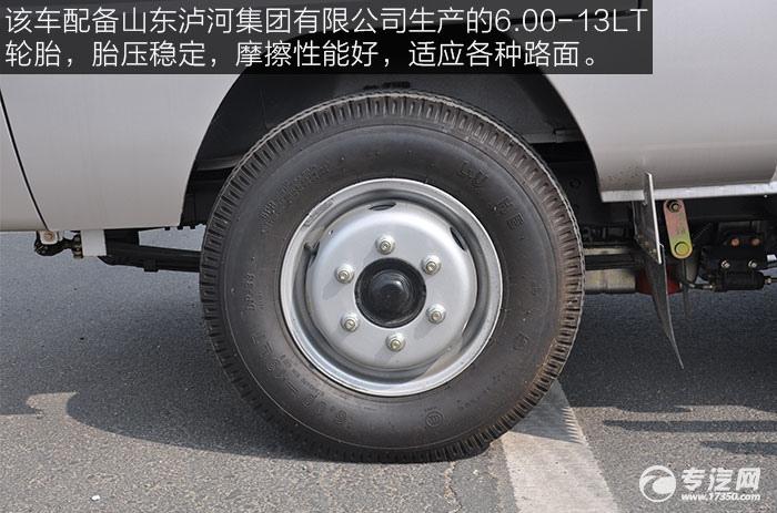 6.00-13LT轮胎