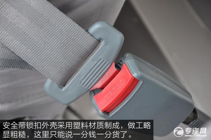 安全带锁扣