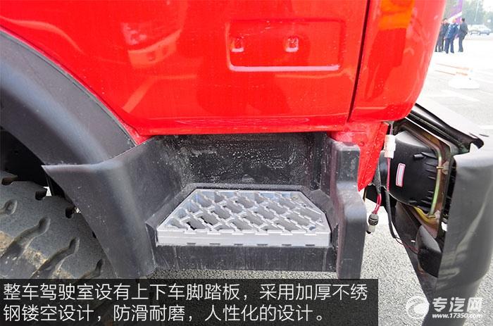 东风145消防车带水罐上下车踏板