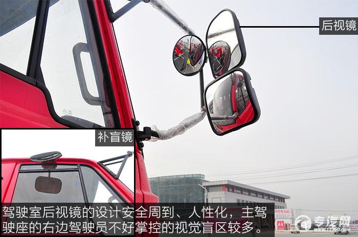 东风145消防车带水罐后视镜及补盲镜