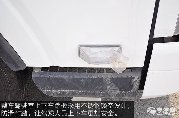 下车踏板采用不锈钢镂空设计
