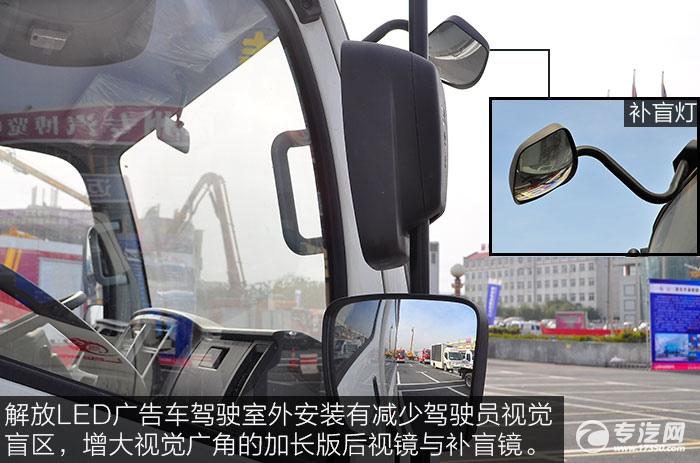 加长版后视镜与补盲镜增大视觉广角