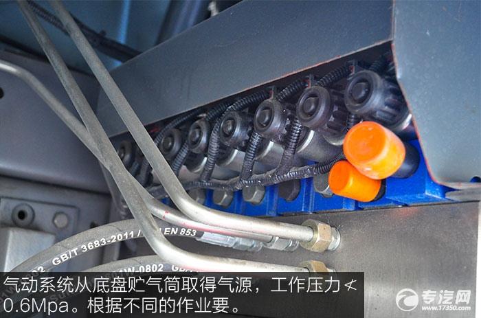 气动系统从底盘贮气筒取得气源