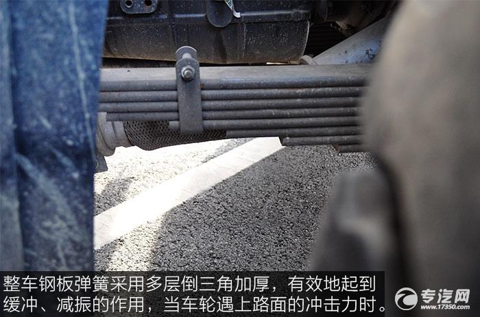 整车钢板弹簧采用多层倒三角加厚